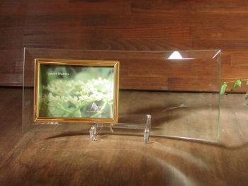 ガラスのフォトフレーム ヨコ型